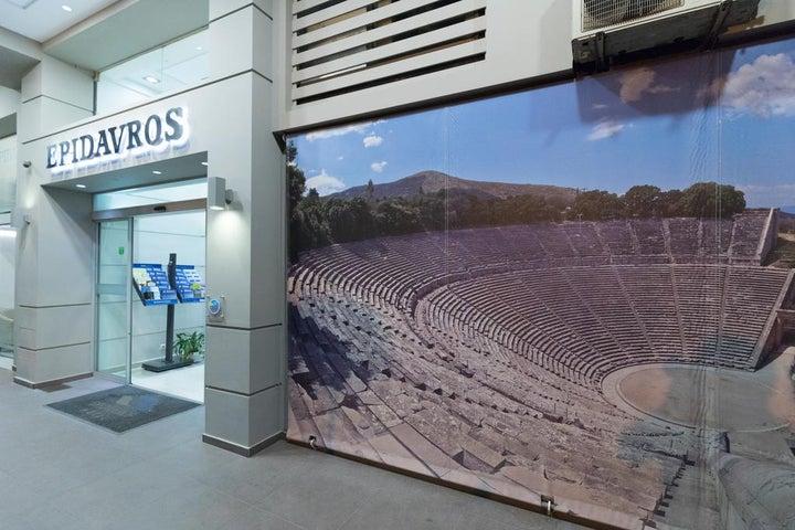Epidavros Hotel in Athens, Greece
