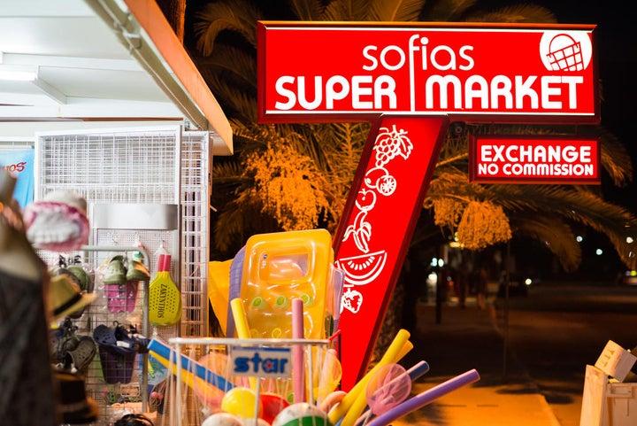 Sofias Hotel Image 21