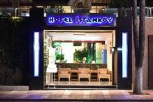 Istankoy Bodrum Hotel