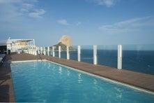 Bahia Calpe by Pierre & Vacances