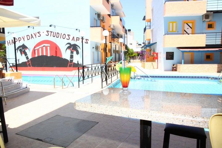 Happy Days Studios in Malia, Crete, Greek Islands