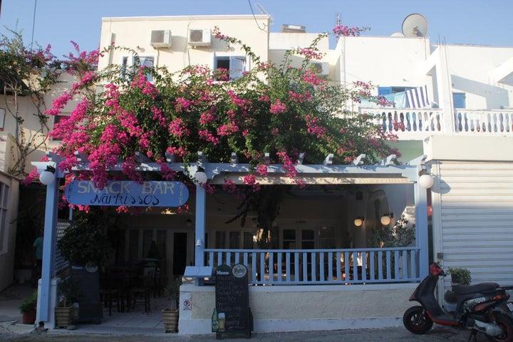 Narkissos in Kamari, Santorini, Greek Islands