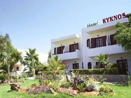 smartline Kyknos Beach Hotel & Bungalows Image 5
